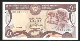 КИПР  1 ФУНТ   1996 - Chipre