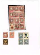Lot Classiques - Used Stamps