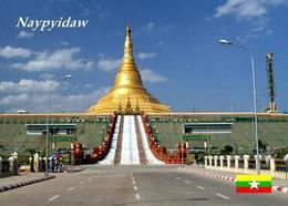 Myanmar Naypyidaw Pagoda Burma New Postcard - Myanmar (Birma)