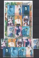 X098 1998 DE GUINEE ART PAINTINGS PABLO PICASSO 1KB+1SET MNH - Picasso