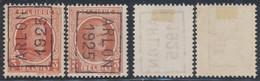 "Houyoux - N°192 Préo ""Arlon 1925"" Position A/B. Complet - Rollini 1920-29"