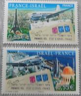 Timbres (2) Neuf France MNH 2008 : Premier Vol Commercial France-Israël - Ongebruikt