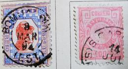 Brésil - 1891-1905 - Lot De 11 Timbres - N°77-78-79-80-81-82-83-84-85-86-87 - Oblitérés - Usados