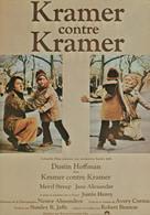 Kramer Contre Kramer - Posters Op Kaarten