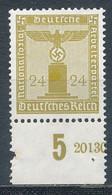 Deutsches Reich Dienstmarken 152 ** Mi. 14,- - Service