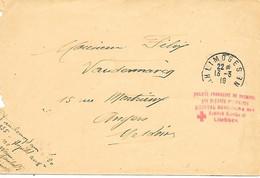 87-cachet Hôpital Aux. N°1 à Limoges Sur Lettre Sans Correspondance En 1916 - 1. Weltkrieg 1914-1918