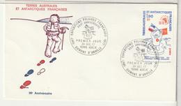 TAAF - FDC - 1977 - ( FDC12) - FDC