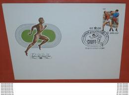 UDSSR 5084 Sport - Boxen -- FDC 18.06.1981 Cover (2 Foto)(37665) - FDC