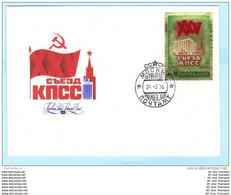 UDSSR USSR SU Soviet Union FDC - 4451 KPDSU Parteitag (Scan)(24445) - FDC