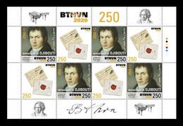 Djibouti 2020 Mih. 3630 Music. Composer Ludwig Van Beethoven (M/S) MNH ** - Dschibuti (1977-...)