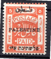 PALESTINE - (Administration Civile) - 1920-21  - N° 19A - 5 M. Orange - (Dentelé 14) - Palästina