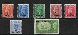 BRITISH POSTAL AGENCIES IN EASTERN ARABIA 1950 - 1955 SET OF 7 STAMPS SG 35/41 MOUNTED MINT Cat £65 - Sin Clasificación