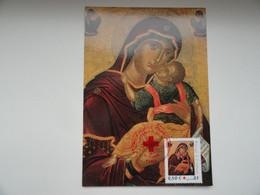 CARTE MAXIMUM CARD VIERGE ET L'ENFANT ECOLE CRETOISE FIN XVe S. FRANCE - Unclassified