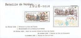 France BF N° F 5063 A ** Plus Beau Timbre De L'année, Verdun - Nuevos