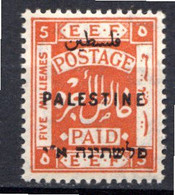 PALESTINE - (Mandat Britannique) - 1920-21 - N° 41 Et 42 - (Lot De 2 Valeurs Différentes) - Palästina