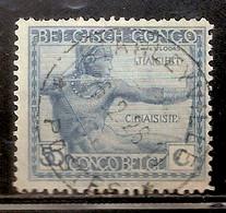 CONGO BELGE OBLITERE - Sin Clasificación