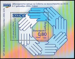 Buldarien 2005, 4683 Block 269, MNH **, Konferenz Der Außenminister Der OSZE-Staaten, - Hojas Bloque