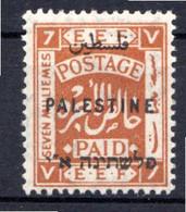 PALESTINE - (Mandat Britannique) - 1922-28  - N° 54 Et 55 - (Lot De 2 Valeurs Différentes) - Palästina