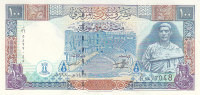 SYRIA 100 LIRA 1998 P-108 UNC */* - Syrië