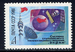 """RUSSIE - 4856** - SATELLITE """"ECRAN"""" - Neufs"""