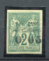 !!! PRIX FIXE : GUYANE, N°1 NEUF *, AVEC GOMME, SIGNE BRUN. SUPERBE - Unused Stamps