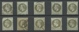 SOLDES - 1870 – N° 25 - 1 C. - 10 Exemplaires Oblitérés Pour études : Nuances, Oblitérations ... - 1863-1870 Napoleon III With Laurels