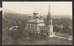 Chipka (Schipka) - Temple Mémorial - Bulgaria