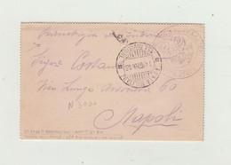 LETTERA IN FRANCHIGIA - POSTA MILITARE 15 ESIMA DIVISIONE DEL 14 GIUGNO 1915 ANNULLO REGG BERSAGLIERI BATTAGLIONE 2 BIS - Zonder Portkosten
