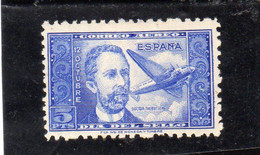 Espagne: Année 1944 :  PA N°227** - Neufs