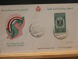 93/260    FDC  UAR  1958 - Lettres & Documents