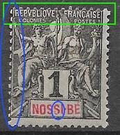 Variété : 1894 : Papier Teinté. N)27 Chez YT. (Voir Commentaires) - Unused Stamps