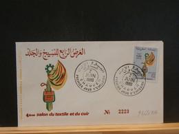 93/265A  FDC MAROC  1980 - Maroc (1956-...)