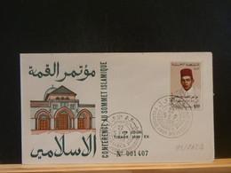 93/265B  FDC MAROC  1969 - Maroc (1956-...)