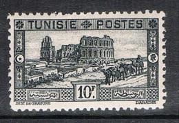 TUNISIE N°179 N* - Unused Stamps