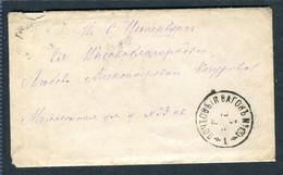 30100 Russia RAILWAY TPO #120 Lebedin-Bogoyavlensk Cancel 1894 Cover To Peterburg Postmark - Briefe U. Dokumente