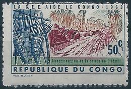 C0939 Congo Kinshasa European Community Aid Road Building MNH ERROR - Fabbriche E Imprese