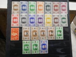 Wallis-et-Futuna - N°133 A 155 - Neuf * - Unclassified