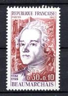 France 1967 N°1512 Neuf Sans Charnière - Unused Stamps