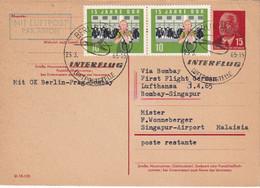 DDR 1965   ENTIER POSTAL/GANZSACHE/POSTAL STATIONARY CARTE DE BERLIN - Postales - Usados