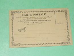 ENTIERS POSTAUX  / TC23 / CPO / Carte Postale Précurseur N° :11  L'angle  Touché - Precursor Cards