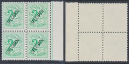 école Postale - Lion Héraldique 2F Vert En Bloc De 4** + Surcharge SPECIMEN - 1951-1975 Heraldischer Löwe (Lion Héraldique)