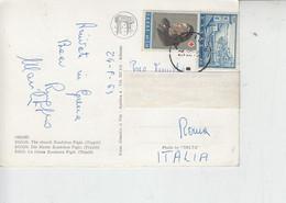 GRECIA  1961 - Unifocato 803 - Croce Rossa-.-danza -.- - Briefe U. Dokumente