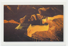 Postal Stationery China 2001 The Great Wall - Non Classificati