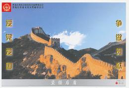 Postal Stationery China 2000 The Great Wall - Non Classificati