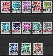 1980 Israel  13v. - Oblitérés (sans Tabs)