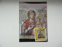 CARTE MAXIMUM CARD LA VIERGE ELEUSSA BULGARIE - Other