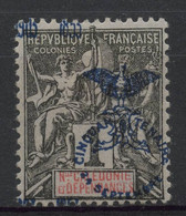 Nouvelle Caledonie N 67 (charniere) Surcharge Decale - Sin Clasificación