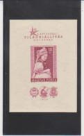 Hungary Scott # 1189a Perforate MNH International Exposition Brussels Issue Catalogue $27.50 - Blocks & Sheetlets