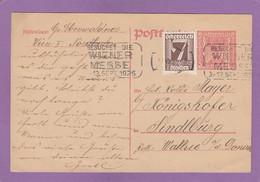 """GANZSACHE MIT ZUSATZFRANKATUR  UND STEMPEL """"BESUCHET DIE WIENER MESSE 12 SEPTEMBER 1926"""". - Postwaardestukken"""