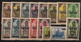 Côte D'Ivoire - 1933 - N°Yv. 88 à 103 - Série Complète - Neuf Luxe ** / MNH / Postfrisch - Nuevos